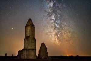 Mayer Martin János: Csillagösvény múlt és jelen között